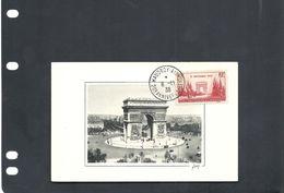 Carte Maximum Anniversaire De L'armistice 1938 N)403 Arc De Triomphe - Maximum Cards