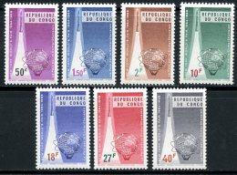 Rep. Congo   573 - 579   XX   ---   TTB - Neufs