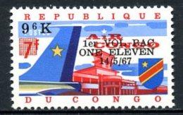 Rep Dem. Congo   657   XX   ---    MNH   --  TTB - Neufs