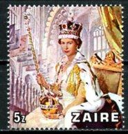 Congo - Zaïre    939 - Timbre Du BL28   XX    ---    Impeccable... - Zaire