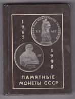 URSS , SovietUnion , Russia  , Catalog From Commemoratives Coins 1965 - 1990 - Otros – Europa