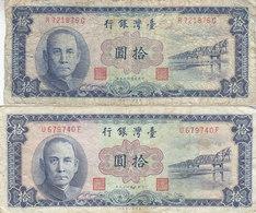 LOT DE 2 Billets CHINE TAIWAN 10 YUAN 1960 - 1969 DONT 1 FAUX ? - Taiwan