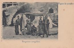 Forgerons Congolais - Belgisch-Congo - Varia