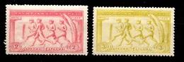 Grèce YT N° 176 Et 177 Neufs *. Gomme D'origine. B/TB. A Saisir! - 1906 Deuxième Jeux Olympiques