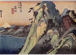 Gravure Couleur 21 X 31 Hiroshige TÔKAIDÔ Estampe Papier Velin 1960  JAPON  JAPAN Hakone Vue Sur Le Lac - Estampes & Gravures