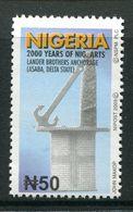 Nigeria 2010-12 2000 Years Of Arts & Wildlife - 50n Lander Brothers MNH (SG 897) - Nigeria (1961-...)