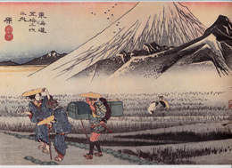 Gravure Couleur 21 X 31 Hiroshige TÔKAIDÔ Estampe Papier Velin 1960  JAPON  JAPAN Mishima Paysage Des Rizières Le Fuji - Estampes & Gravures