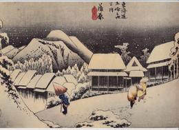 Gravure Couleur 21 X 31 Hiroshige TÔKAIDÔ Estampe Papier Velin 1960  JAPON  JAPAN Kambara La Nuit De Neige - Estampes & Gravures