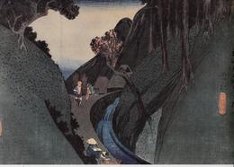 Gravure Couleur 21 X 31 Hiroshige TÔKAIDÔ Estampe Papier Velin 1960  JAPON  JAPAN Okabe Les Montagnes D' Utsu - Estampes & Gravures