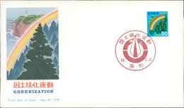 Japan 1978 FDC, Greenization, Aufforstungskampagne, Michel 1355 (J2 140) - FDC