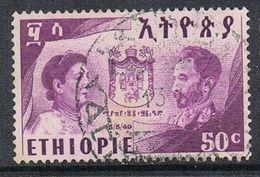 ETHIOPIE N°271 - Ethiopie