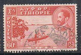 ETHIOPIE N°289 - Ethiopie