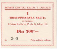 1594  SLOVENIJA    BON 300  DINARA  1939 - Slovenia
