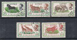 ETHIOPIE N°371 A 376 - Ethiopie
