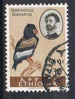 ETHIOPIE N°390 - Ethiopie