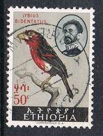 ETHIOPIE N°391 - Ethiopie
