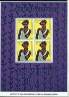 ERINNOFILI-VERONA 1980 - BORSE E SALONI COLLEZIONISMO-FOGLIETTO IPZS-D. VANGELLI-SOMALILAND - Erinnofilia