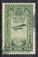 ETHIOPIE AERIEN N°17 - Ethiopie