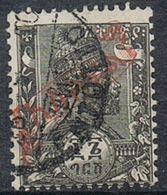 ETHIOPIE TAXE N°7 - Ethiopie