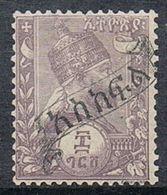 ETHIOPIE TAXE N°6 N* - Ethiopie