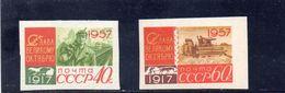 URSS 1957 * - 1923-1991 URSS