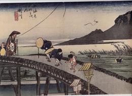 Gravure Couleur 21 X 31 Hiroshige TÔKAIDÔ Estampe Papier Velin 1960  JAPON  JAPAN Kagegawa Le Mont Akiba - Estampes & Gravures