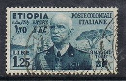 ETHIOPIE ITALIENNE N°7 - Ethiopia