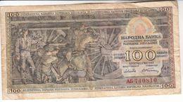 1598  SLOVENIJA   --EX-YU     100  DINARA  1953 - Slovénie