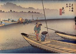 Gravure Couleur 21 X 31 Hiroshige TÔKAIDÔ Estampe Papier Velin 1960  JAPON  JAPAN Mitsuke La Rivière Tenryû - Estampes & Gravures