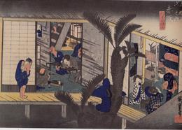 Gravure Couleur 21 X 31 Hiroshige TÔKAIDÔ Estampe Papier Velin 1960  JAPON  JAPAN Akasaka Hôtellerie Serveuses - Estampes & Gravures