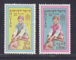 BHOUTAN N°   17 & 18 ** MNH Neufs Sans Charnière, TB (D5744) Campagne Mondiale Contre La Faim - Bhutan