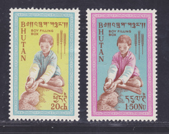 BHOUTAN N°   17 & 18 ** MNH Neufs Sans Charnière, TB (D5744) Campagne Mondiale Contre La Faim - Bhoutan