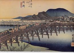 Gravure Couleur 21 X 31 Hiroshige TÔKAIDÔ Estampe Papier Velin 1960  JAPON  JAPAN Okasaki Pont Rivière Yahagi - Estampes & Gravures