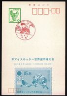 Japan 1975 / World Ice Hockey Championship Sapporo / Stationery Card - Inverno1972: Sapporo