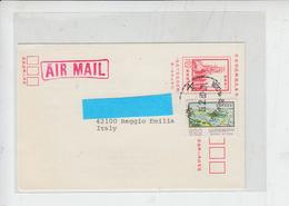 TAIWAN (FORMOSA)  1980 - CP Per Italia - 1945-... República De China