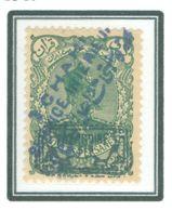 "PERSIA - IRAN; 1906; 1 CHAHI ""Service Interieur"" PROVISOIRE  On 2kr Green (blue Handstamp), Mint Persiphila 372A - Iran"