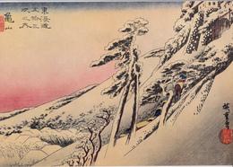 Gravure Couleur 21 X 31 Hiroshige TÔKAIDÔ Estampe Papier Velin 1960  JAPON  JAPAN Kameyama Vers Château De Kameyama - Estampes & Gravures