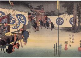 Gravure Couleur 21 X 31 Hiroshige TÔKAIDÔ Estampe Papier Velin 1960  JAPON  JAPAN Seki Départ De La Résidence - Estampes & Gravures