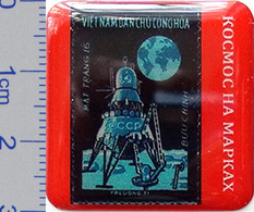 73-1 Pin. Luna-16 Vietnam. Badges Series: Space On Stamps (30x30mm) - Space