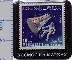 73-5 Pin. NASA Mercury Friendship 7 Glenn. Badges Series: Space On Stamps (30x30mm) - Space