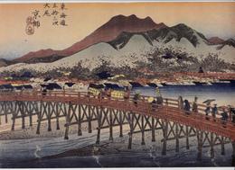 Gravure Couleur 21 X 31 Hiroshige TÔKAIDÔ Estampe Papier Velin 1960  JAPON  JAPAN Kyôto Grand Pont Rivière Kamo - Estampes & Gravures