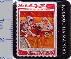 73-6 Pin. Project Mars USA Badges Series: Space On Stamps (30x30mm) - Space
