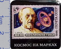 73-7 Pin. Series: Space On Stamps Tsiolkovsky. Orbital Station Of The Future (30x30mm) - Space