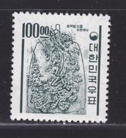 COREE DU SUD N°  306 ** MNH Neuf Sans Charnière, Filigrane A, TB (D5752) Cloches Du Roi Kyongdok - Corée Du Sud