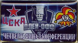 77-5 Space - Sport Russian Pin Hocky Gagarin Cup CSKA (Moscow) - Jokerit (Helsinki) 2016-17 (40х22mm) - Space