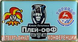 86-8 Space Sport Russian Pin Hocky Jokerit (Helsinki) - Torpedo (Nigniy Novgorod) 2015-16 (40х22mm) - Space