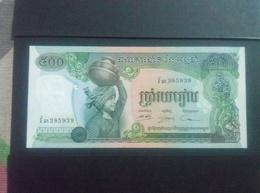 CAMBODIA 1970's 500 RIELS NOTE UNC LOOK !! - Cambodia