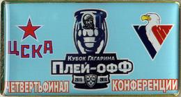 86-9 Space Sport Russian Pin Hocky CSKA (Moscow) - Slovan (Bratislava) 2015-16 (40х22mm) - Space