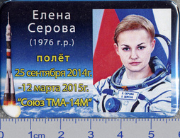 151-13 Space Russian Pin Badge Button. Serova Woman In Space. Pin From Serie Female Cosmonaut Corps (replenishment  Recr - Space