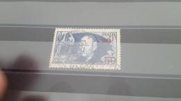 LOT 389574 TIMBRE DE FRANCE OBLITERE N°493 VALEUR 45 EUROS - France